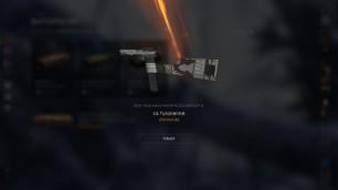 battlefield-1-battlepacks-revision-69-achi-baba-2-maschinenpistole-m1912-p16-skin-legendaire-la-tyrolienne-image-01