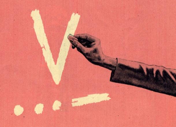 battlefield-v-officiel-second-guerre-mondiale-1939-1945-ww2-details-v-for-victory-image-01