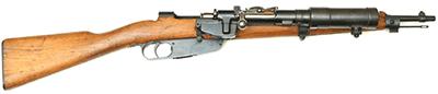 battlefield-v-bf5-33-nouvelles-armes-multijoueur-avril-2019-fuite-details-m91-28- Tromboncino-m28-image-01